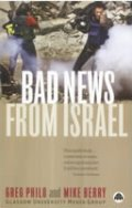 Bad News From Israel